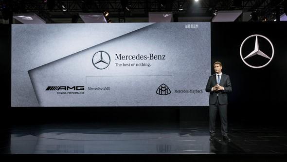 Mercedes-Benz auf der Guangzhou Auto Show 2014  Mercedes-Benz at the Guangzhou Auto Show 2014