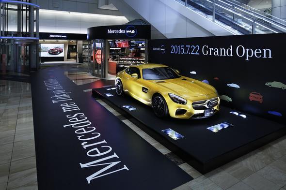 Mercedes me Store Tokyo HANEDA, Japan