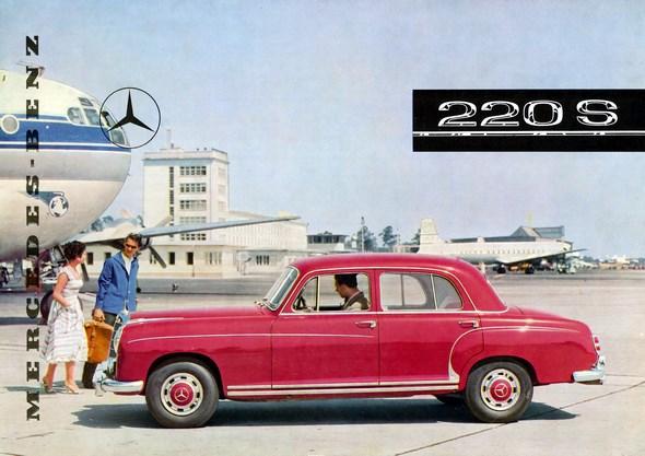 """""""Ponton-Mercedes"""" Typ 220 S, 1956 - 1957. Titelseite eines Prospekts von 1956."""